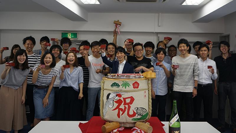 「西新宿開発室」開室式を行いました。